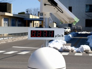 Radioactive glass in Fukushima
