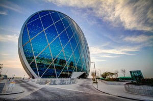 Iconic Glass Structures – Aldar Headquarters