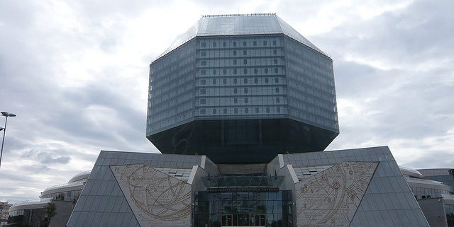 Iconic Glass Structures – National Library of Belarus